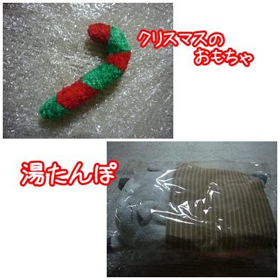 プレゼント-2