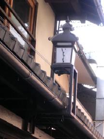 【ベジフル日記】 いちえ (京都)