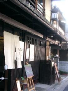 2008102401.jpg