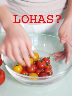 LOHASについて