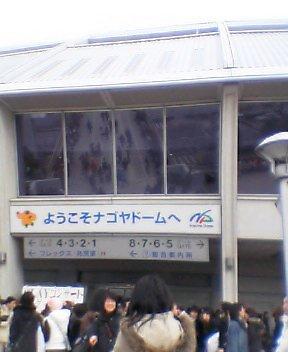 20051229235647.jpg