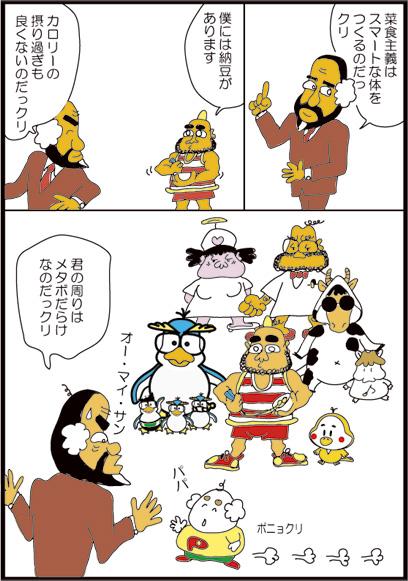 一酸化二窒素 - JapaneseClass.j...