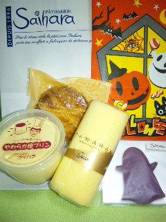 sweets_saihara.jpg