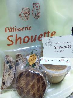 sweets_shouette.jpg