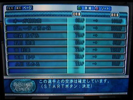 旧→新年俸
