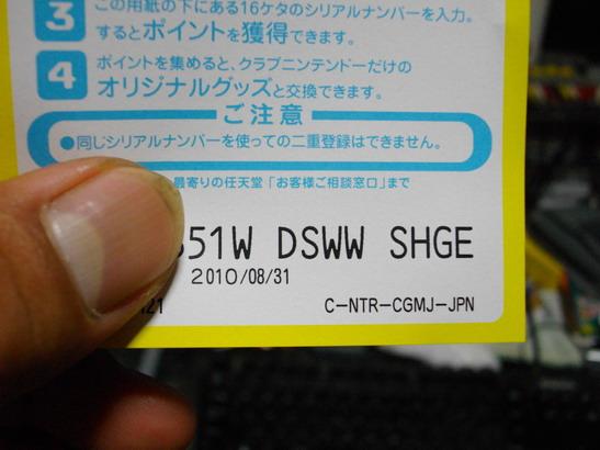 IMGP1071.jpg