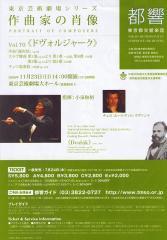 s-2008-11-24-0000.jpg