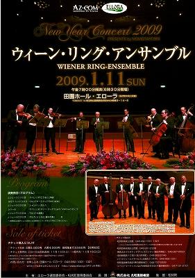 s-2009-1-13-0000.jpg