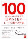 s-2009-10-5-0000.jpg