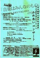 s-2009-2-1-0000.jpg
