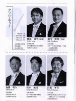 s-2009-2-13-0000.jpg