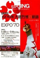 s-2009-2-2-00000.jpg