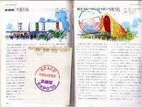 s-2009-2-2-0004.jpg