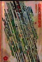 s-2009-2-2-00050.jpg