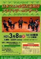 s-2009-3-9-0000.jpg