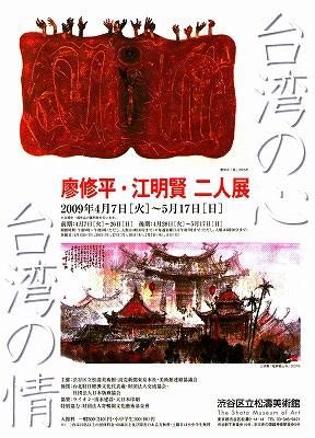 s-2009-5-21-00000.jpg