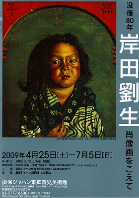 s-2009-6-18-0000.jpg
