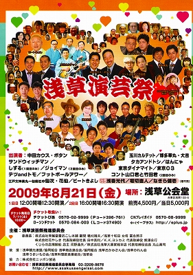 s-2009-8-21-0000.jpg