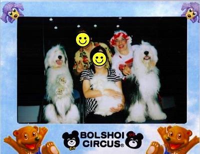 s-circus.jpg