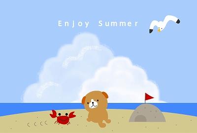 s-summer9.jpg