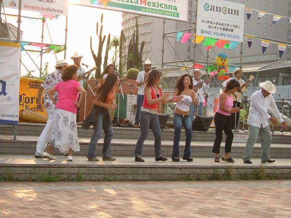 fiesta_mexicana2.jpg