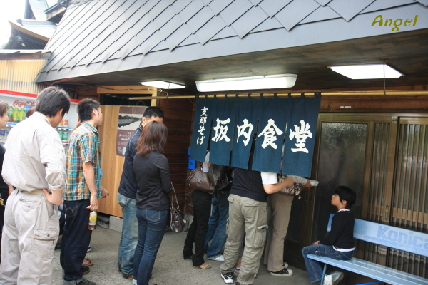 喜多方ラーメンAngel1(405)