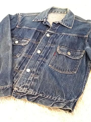2nd Jacket