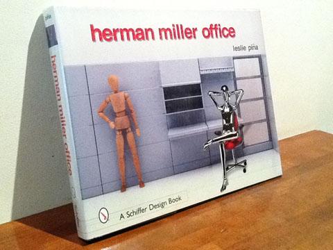 ハーマンミラーoffice1