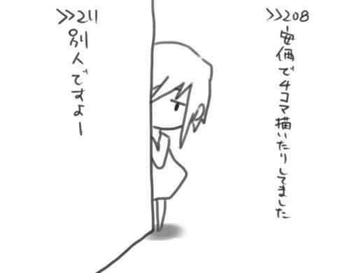 tayun_tayun_muni_hunihunihuni30.jpg