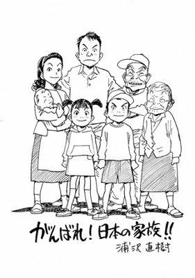 wanpisakushanohisaishaouenirasutogahidoi07.jpg