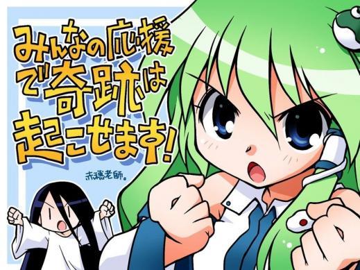 wanpisakushanohisaishaouenirasutogahidoi09.jpg