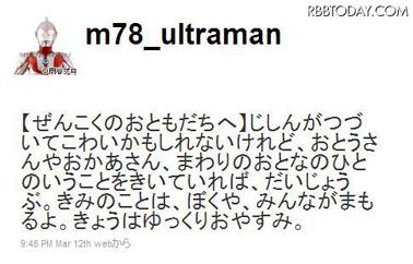 wanpisakushanohisaishaouenirasutogahidoi11.jpg
