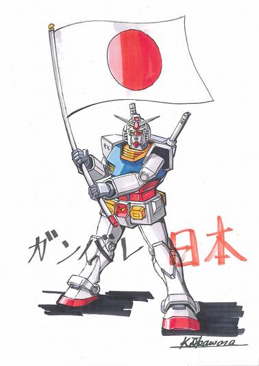 wanpisakushanohisaishaouenirasutogahidoi12.jpg