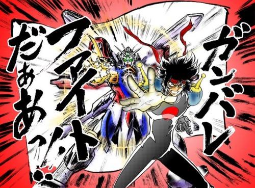 wanpisakushanohisaishaouenirasutogahidoi13.jpg