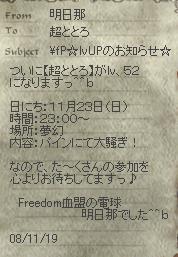 08-11-21_1.jpg