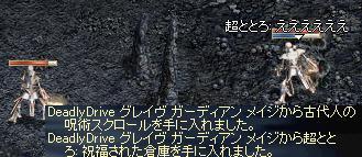 08-12-4_4.jpg