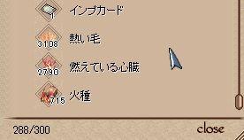 95~99