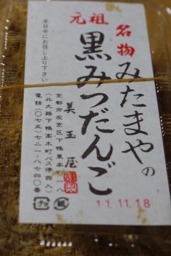 20111121116.jpg