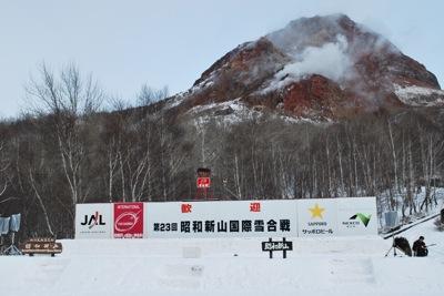 壮瞥町第23回昭和新山国際雪合戦
