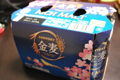 サントリーの金麦、春らしいパッケージ