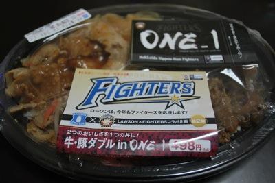 牛・豚ダブル in ONE_1