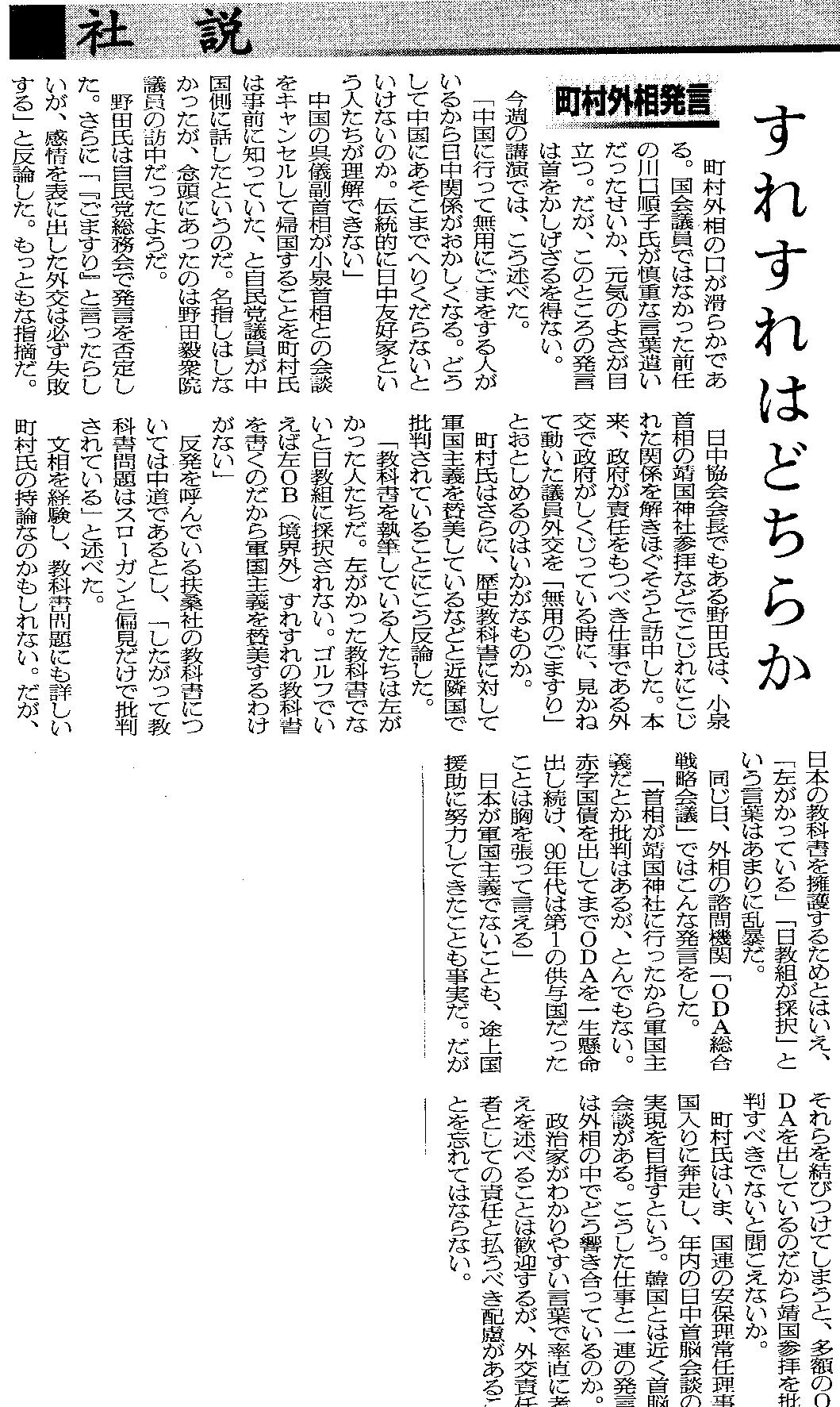 asahi_03.png