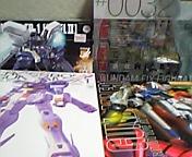 20060929201443.jpg