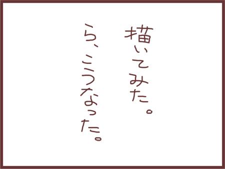 vol7S_002.jpg