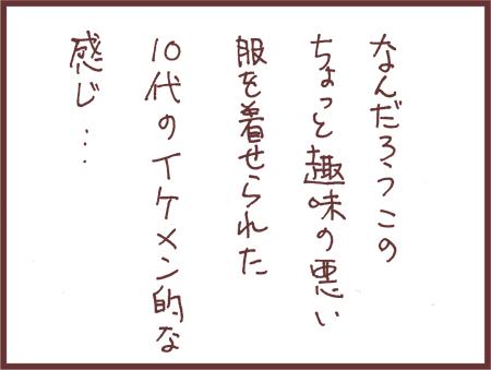 vol7S_005.jpg