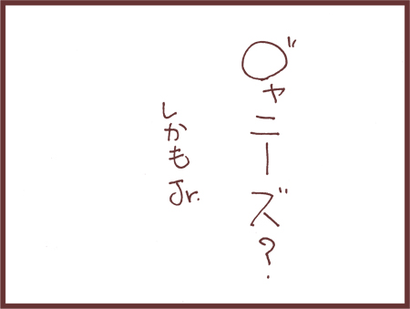 vol7S_006.jpg