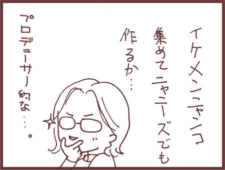 vol7S_007.jpg