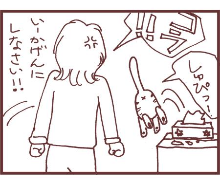 vol8S_008.jpg