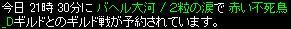 12_20110323063812.jpg