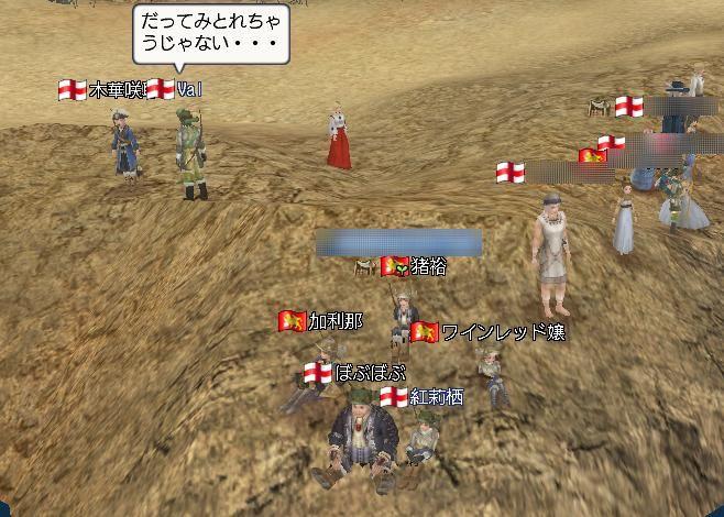 11.25 大海戦初日2